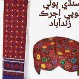 Fayyaz Ali