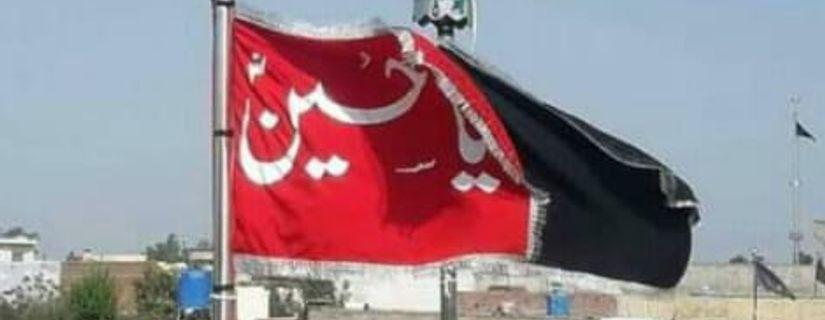 Asif Bashir Khan cover photo