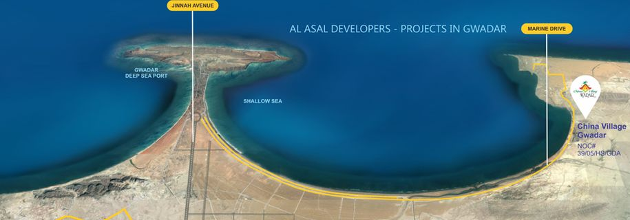 Al Asal Developer cover photo