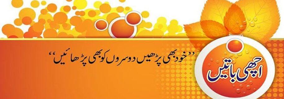 Muhammad Javedyaqoob cover photo