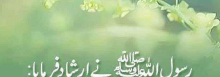 Abdul Manan Khan cover photo